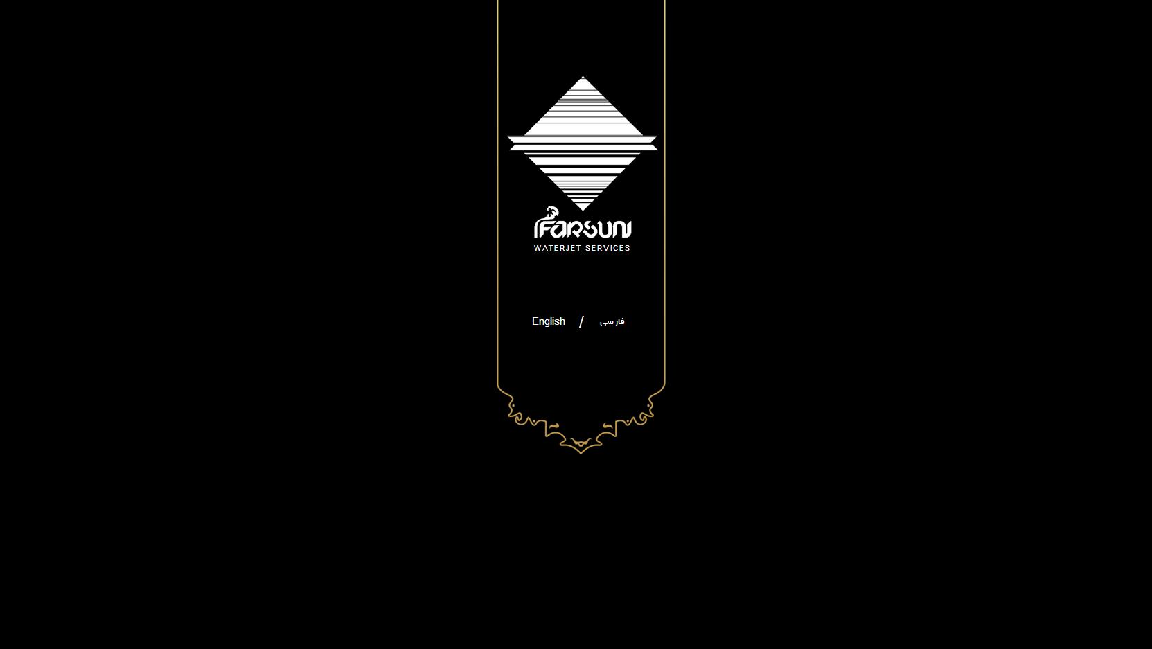 طراحی سایت دو زبانه واترجت فرسان - شرکت طراحی تبلیغاتی کی نگار