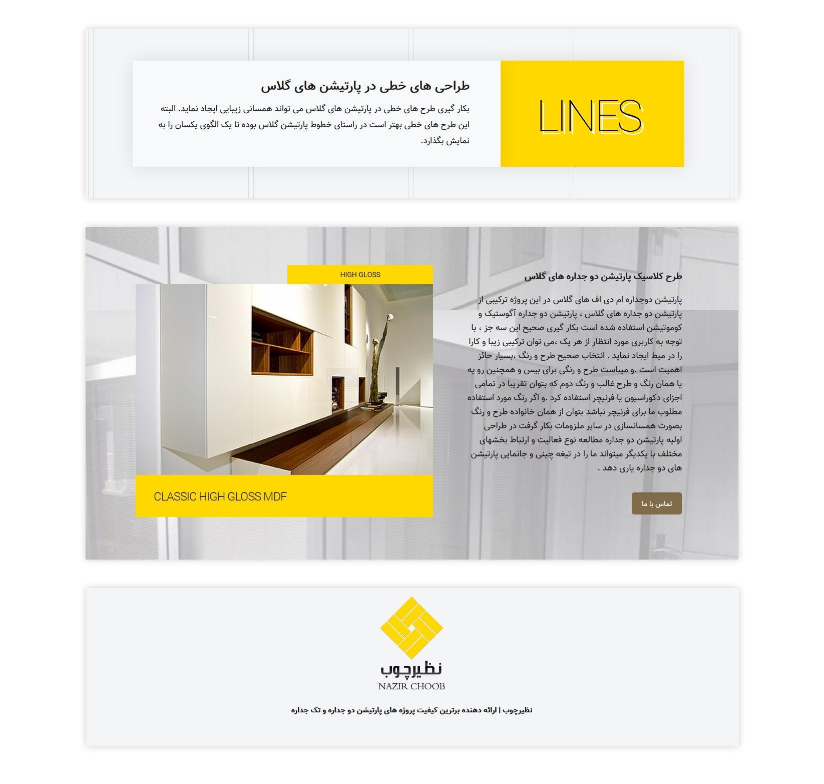 طراحی سایت - قیمت سایت شرکتی