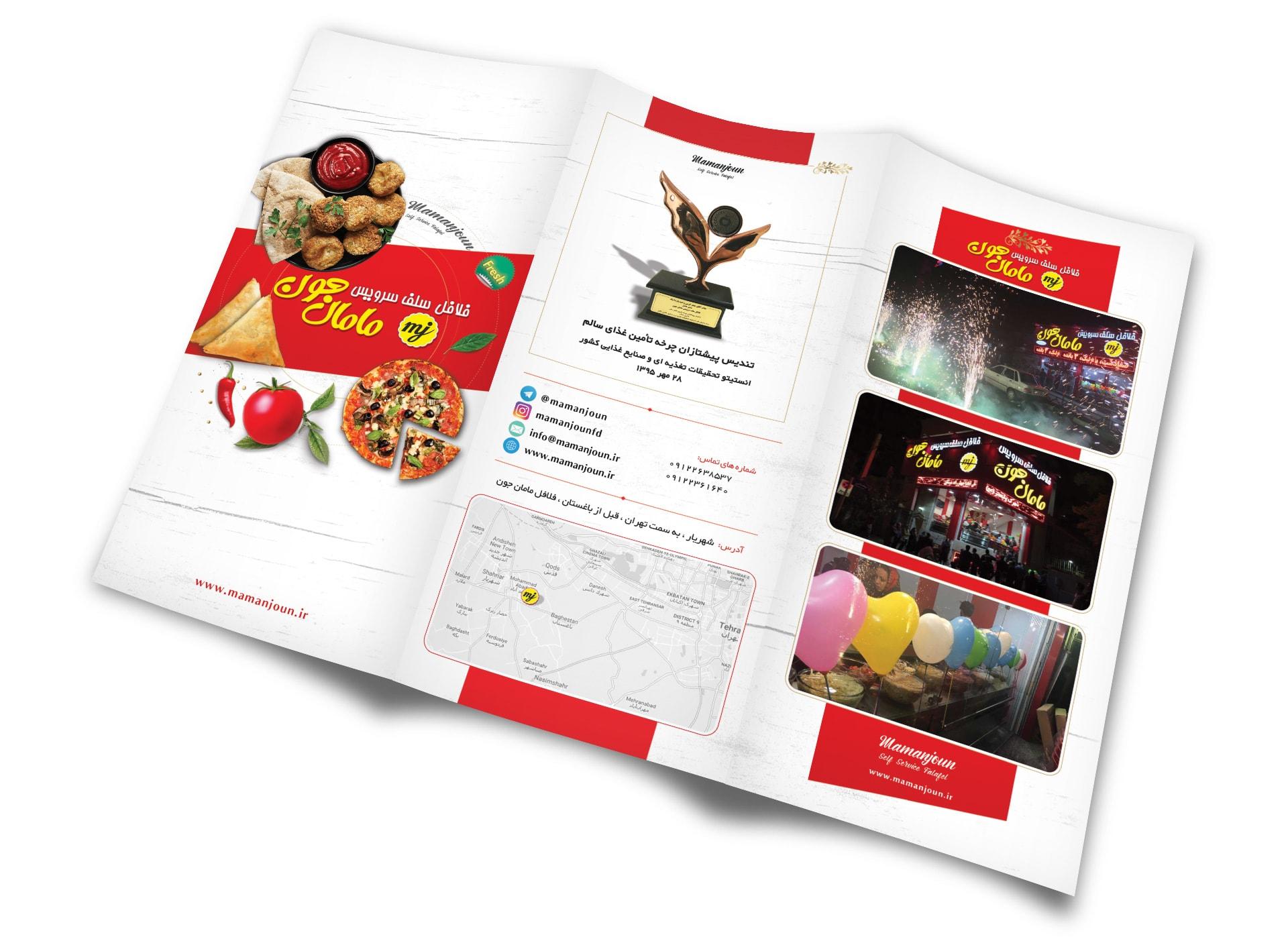 mamanjoun falafel - self service iranian top fast food brands - knegar