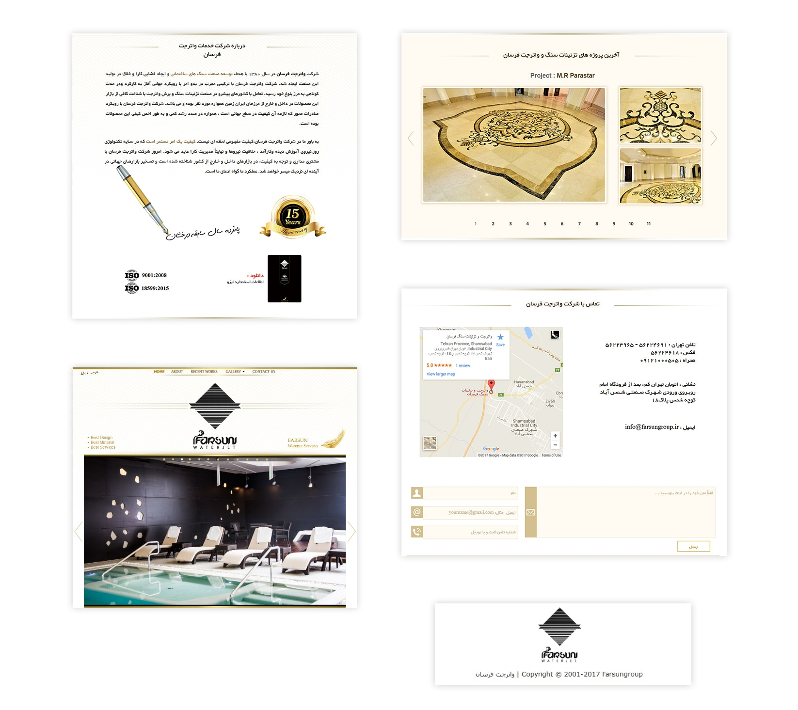 طراحی سایت دو زبانه واترجت فرسان - شرکت طراحی تبلیغاتی knegar