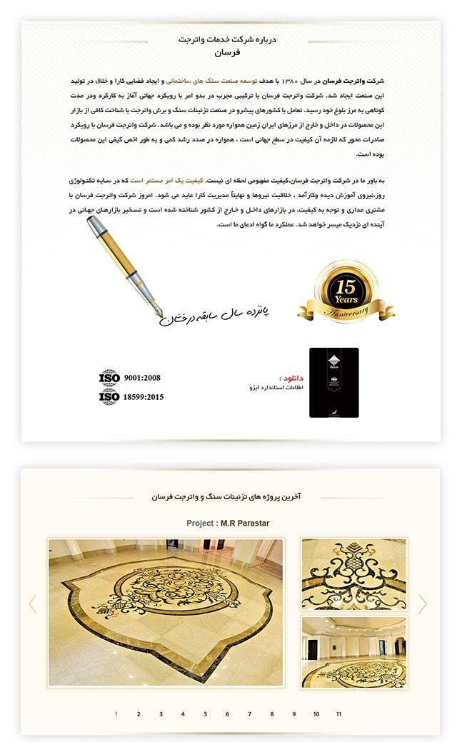 قیمت طراحی سایت دو زبانه درشرکت طراحی سایت knegar