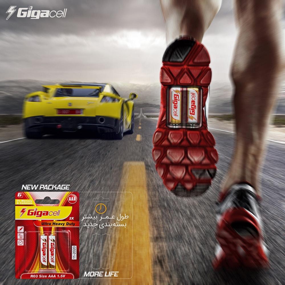 طراحی پوستر تبلیغاتی باتری گیگاسل -تبلیغات محیطی شرکت طراحی پوستر کی نگار