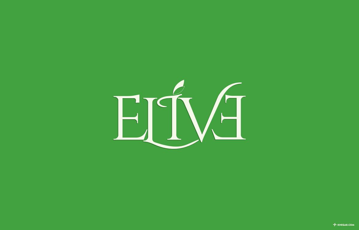 طراحی لوگو روغن زیتون Elive - طراحی لوگوتایپ ترکیبی