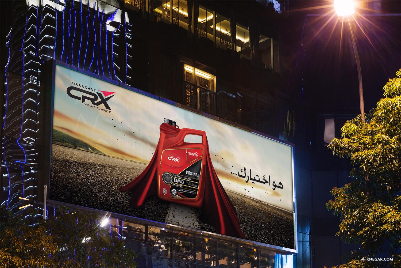 طراحی بیلبوردهای خلاق در ایران