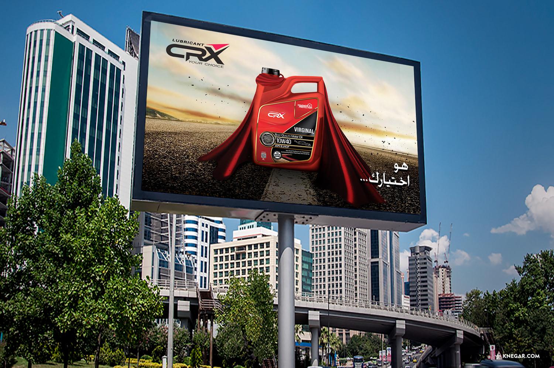 طراحی بیلبورد تبلیغاتی روغن موتور CRX | تبلیغات محیطی