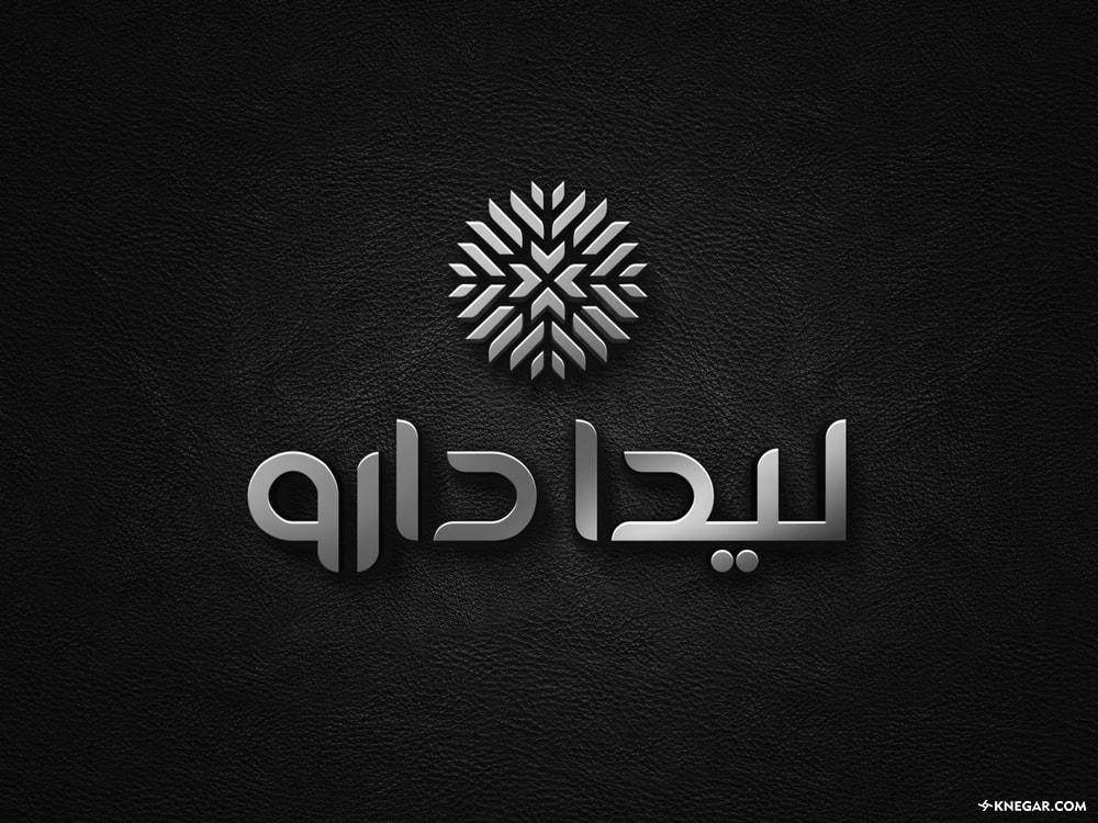 طراحی لوگو و تایپوگرافی دارو | طراحی نماد