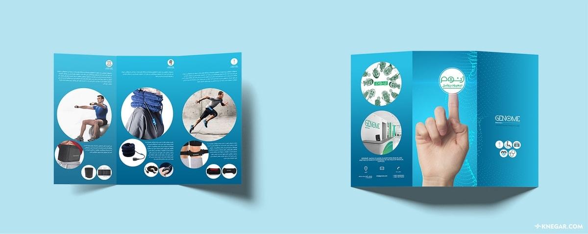 طراحی بروشور کالای پزشکی | طراحی و چاپ بروشور