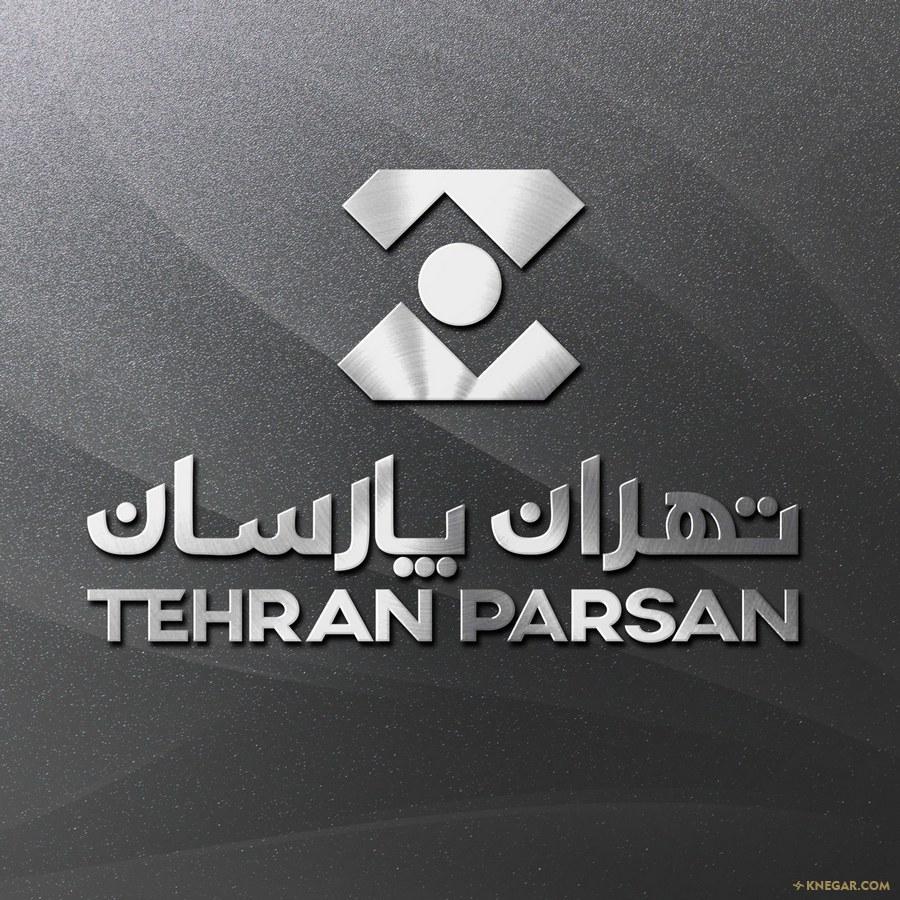 طراحی لوگو شرکت عمرانی تهران پارسان