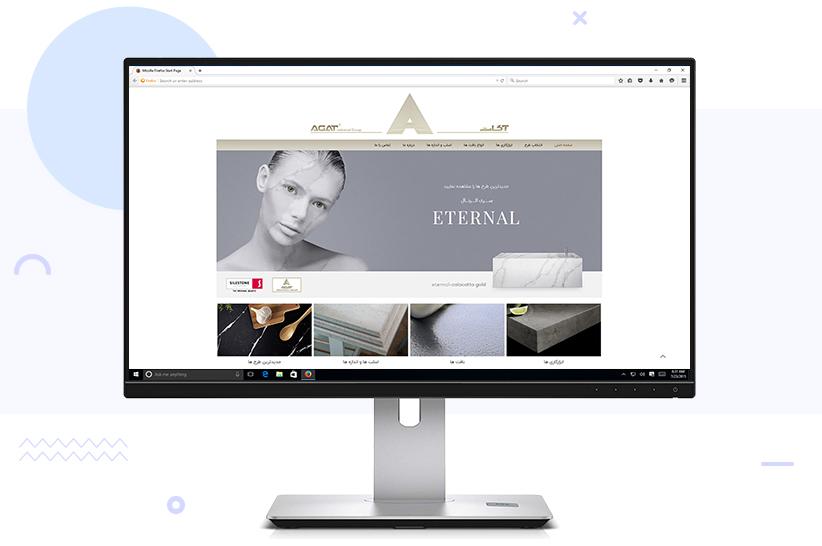 طراحی سایت شرکت آگات