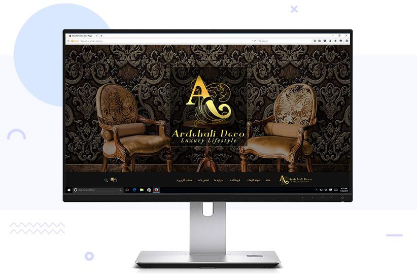 طراحی سایت دکوراسیون اردهالی