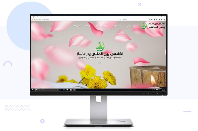 طراحی سایت پدر ماساژ